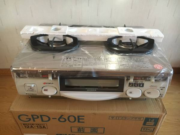 未使用 タカラ グリル付ガステーブル GPD-60E