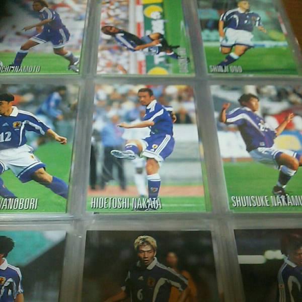 2000カルビー日本代表CARD No1~66抜け番2,5H1~H4、C2(C1無し)69枚セット グッズの画像
