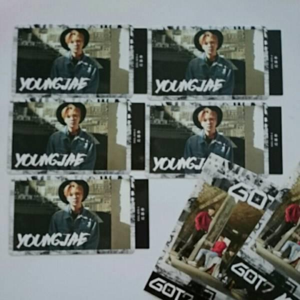 GOT7 MY SWAGGER トレカ 応募券 ヨンジェ YOUNGJAE ステッカー CD ライブグッズの画像
