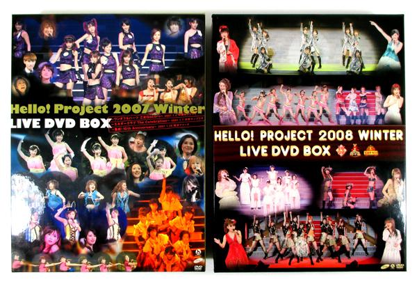 【即決】「Hello! Project 2007/2008 Winter LIVE DVD BOX」2巻セット