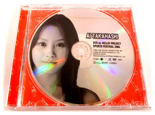 【即決】「高橋愛 ソロDVD on SPORTS FESTIVAL 2006」 スポフェス
