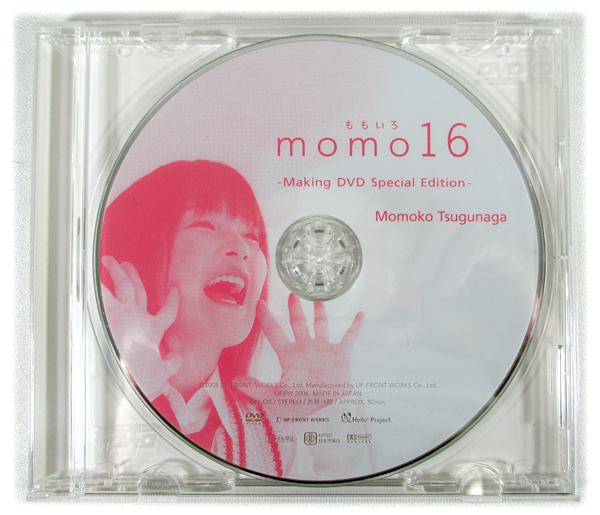 【即決】「嗣永桃子/momo16 ももいろ」Making DVD メイキング