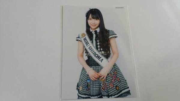 【白間美瑠】AKB48 49th 選抜総選挙 ガイドブック 2017 限定 外付け shop特典 生写真 SKE48 NMB48 HKT48 NGT48 STU48 チーム8 ライブ・総選挙グッズの画像