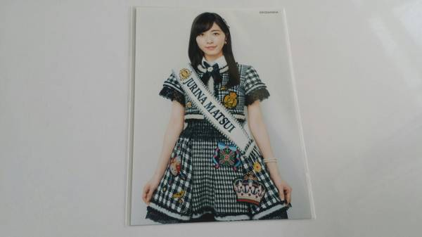 【松井珠理奈】AKB48 49th 選抜総選挙 ガイドブック 2017 限定 外付け shop特典 生写真 SKE48 NMB48 HKT48 NGT48 STU48 チーム8 ライブ・総選挙グッズの画像