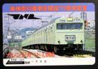 未使用 オレンジカード 国鉄 東神奈川電車区開設71周年記念