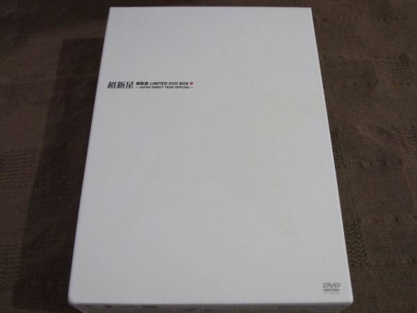 DVD 超新星 LIMITED DVD BOX JAPAN DEBUT YEAR SPECIAL