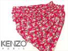 KENZO◆9号相当◆鮮やか綺麗フラワープリントティアードフレアロングボリュームスカート◆ケンゾー