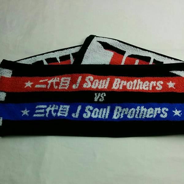 三代目JSB 二代目JSBvs三代目JSB 継承 マフラータオル 三代目J Soul Brothers 1778