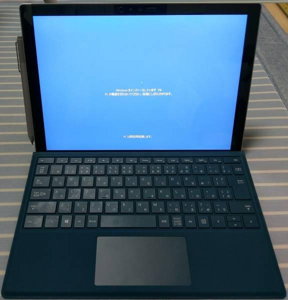 【中古】Surface Pro 4 i7/16GB RAM/256GB(TH2-00014) + Surface Dock + タイプカバー + 他おまけ
