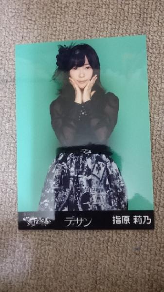 AKB48チームサプライズ生写真 ライブ・総選挙グッズの画像