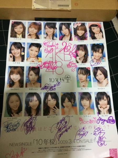 akb48 10年桜 チームBサイン入りポスター ライブ・総選挙グッズの画像