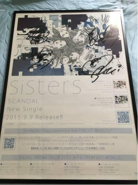 SCANDAL 「sisters」 メンバー直筆サイン 告知ポスター B2サイズ ライブグッズの画像