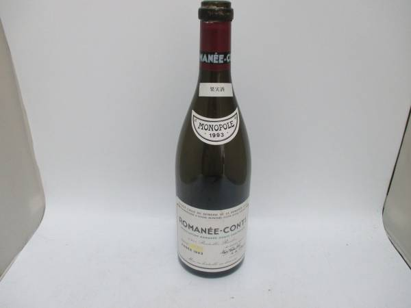 DRC ロマネ コンティ 1993年 750ml 空瓶