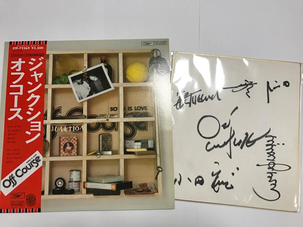 オフコース 小田和正 レコード 直筆サイン 色紙付き