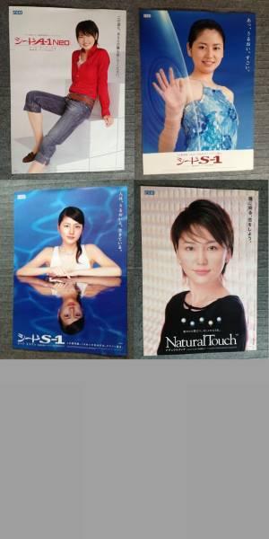 長澤まさみ SEEDポスター 7枚セット