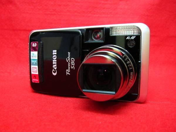 Canon Power Shot キャノン パワーショット S80