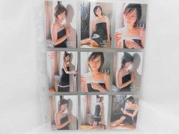 堀北真希 BOMB CARD HYPER 019~027 フルセット/コンプリート/Maki Horikita/ボム/カード/ハイパー/グラビア/写真集/アイドル/女優 グッズの画像