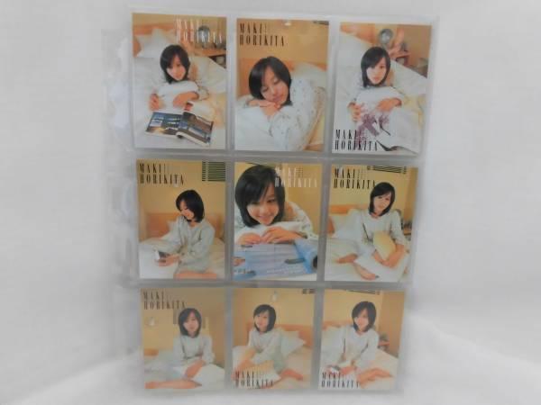 堀北真希 BOMB CARD HYPER 064~072 フルセット/コンプリート/Maki Horikita/ボム/カード/ハイパー/グラビア/写真集/アイドル/女優 グッズの画像