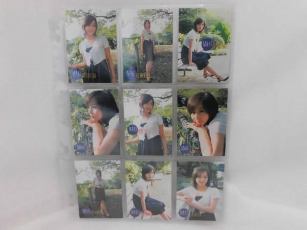 堀北真希 BOMB CARD HYPER 073~081 フルセット/コンプリート/Maki Horikita/ボム/カード/ハイパー/グラビア/写真集/アイドル/女優 グッズの画像