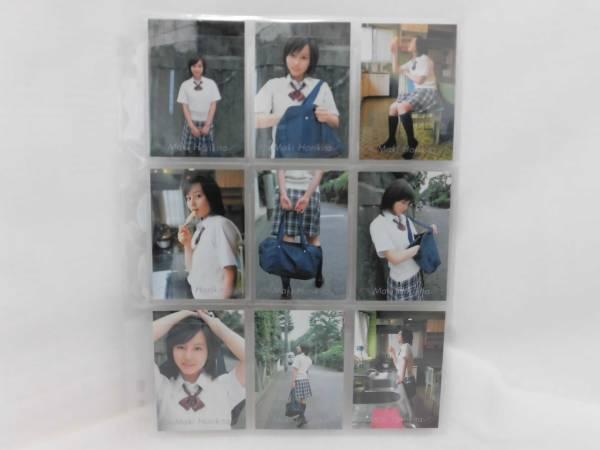 堀北真希 BOMB CARD HYPER 091~099 フルセット/コンプリート/Maki Horikita/ボム/カード/ハイパー/グラビア/写真集/アイドル/女優 グッズの画像