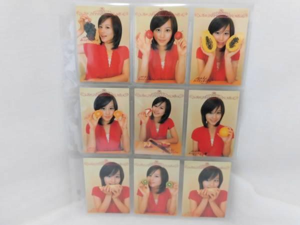 堀北真希 BOMB CARD HYPER 109~117 フルセット/コンプリート/Maki Horikita/ボム/カード/ハイパー/グラビア/写真集/アイドル/女優 グッズの画像