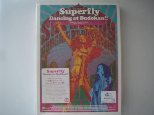 【中古DVD+CD】Superfly「Dancing at Budokan!! (初回完全生産限定盤)」 ライブグッズの画像