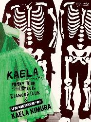"DVD★ 木村カエラ KAELA presents PUNKY TOUR 2016-2017 ""DIAMOND TOUR"" & MTV Unplugged : Kaela Kimura(初回限定盤) ライブグッズの画像"