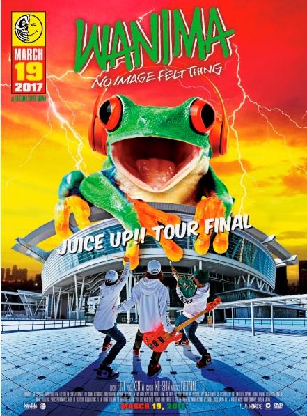 DVD★ WANIMA JUICE UP!! TOUR FINAL ワニマ ライブグッズの画像