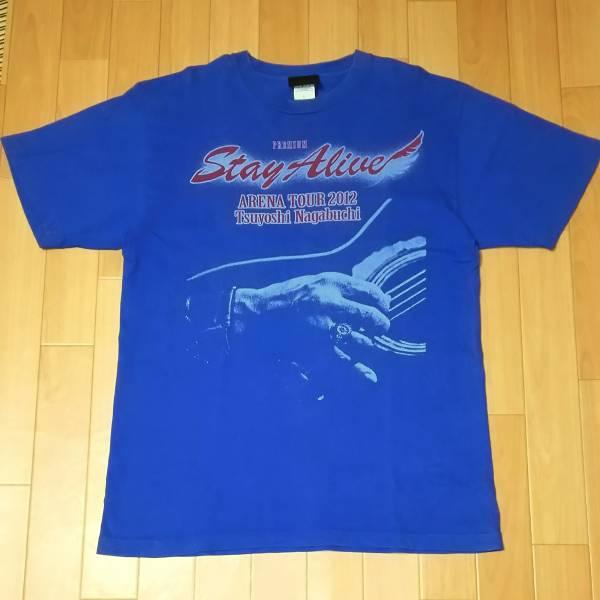 長渕剛 stay alive アリーナツアー2012 Tシャツ Lサイズ