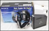 美品 SONY MDR-DS8000 デジタルサラウンドヘッドホンシステム ソニー