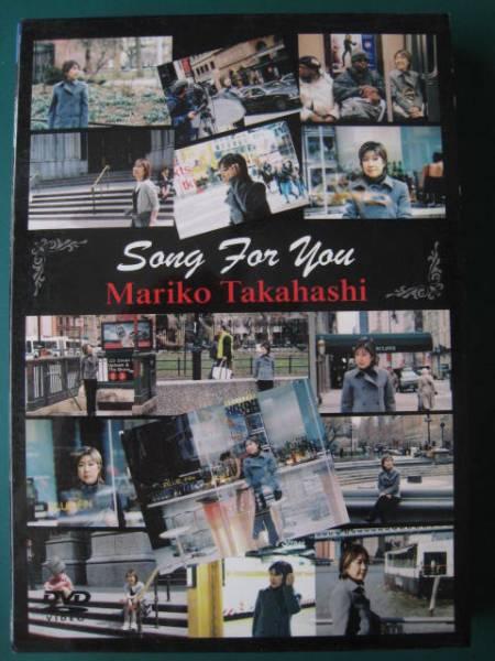 中古 高橋真梨子 Song For You DVD 2枚セット  コンサートグッズの画像