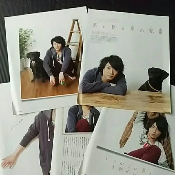 オリスタ 2011年4/4号 相葉雅紀 切り抜き