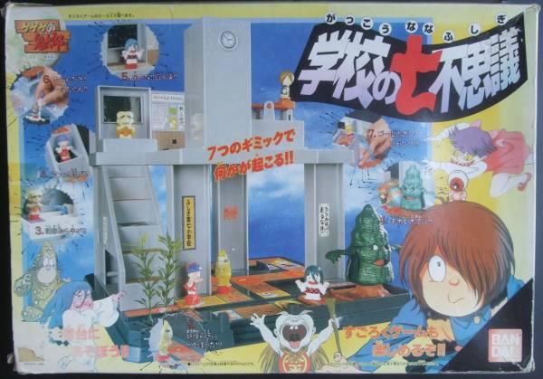 バンダイ☆ゲゲゲの鬼太郎学校の七不思議すごろくゲーム水木しげる グッズの画像