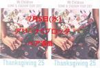 Mr.Children(ミスチル)7/5(水)大阪 京セラドーム アリーナC ペア連番