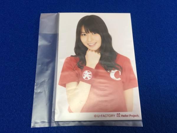 【矢島舞美 OTODAMA 音霊 2012】℃-ute 生写真2枚セット 非売品