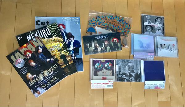 世界の終わり SEKAI NO OWARI グッズ CD等 美品 ライブグッズの画像