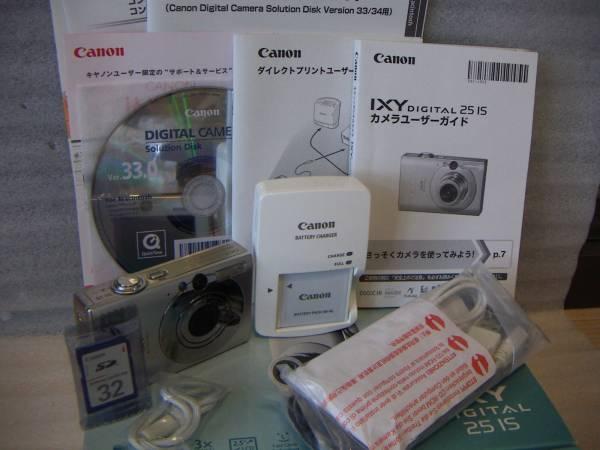 ◆◆ キャノン (Canon) IXY DIGITAL 25 iS + 付属品 ◆◆