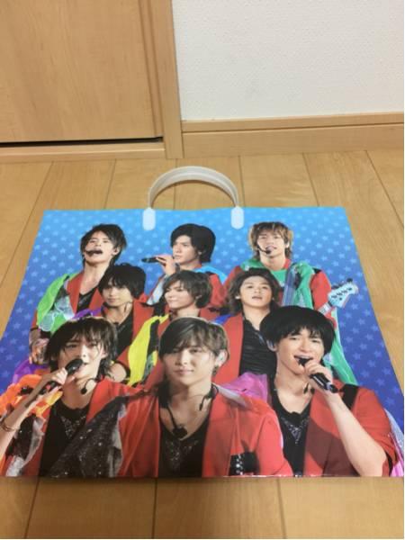 【未使用】Hey!Say!JUMP ヘイセイジャンプ 紙袋