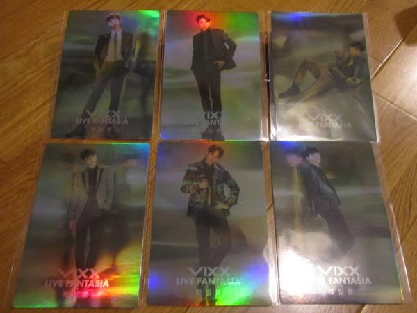 VIXX 韓国コンサート LIVE FANTASIA 白昼夢 ホログラムポストカード 6枚セット 全メンバー 全身バージョン ライブグッズの画像