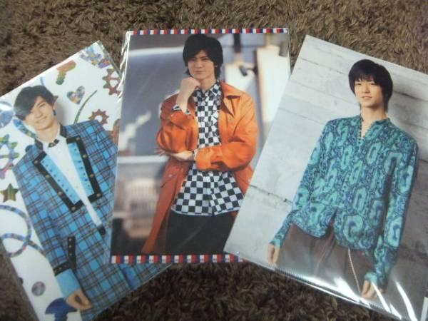 Hey!Say!JUMP/中島裕翔/クリアファイル3枚 コンサートグッズの画像
