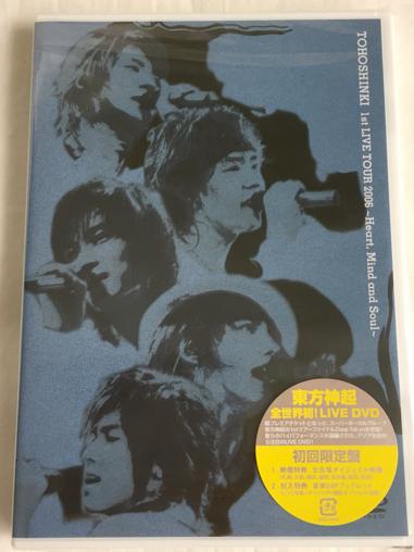 未開封 東方神起 JYJ 初回限定盤 1st LIVE TOUR 2006 Heart,Mind and Soul DVD