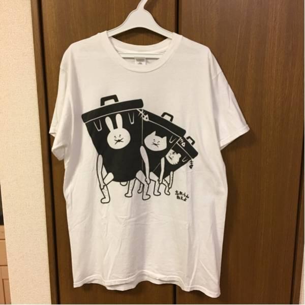 忘れらんねえよ 半袖 Tシャツ バンドT