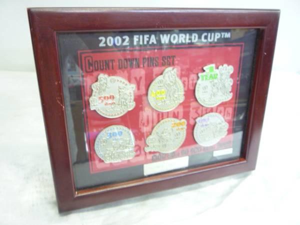 非売品 ピンバッジセット 朝日新聞社 2002FIFAワールドカップ サッカー■107