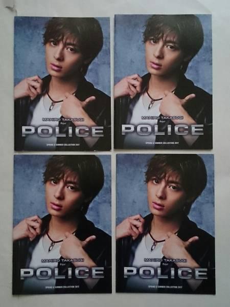 【高杉真宙】police 春夏コレクション カタログ★4部セット☆写真満載