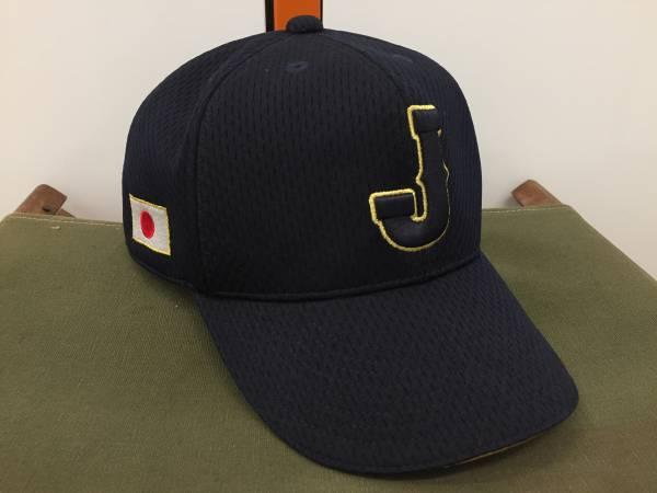 2016 侍ジャパンサムライJAPAN '17WBC 日本代表候補 選手支給品 強化試合用対メキシコ戦 Mizuno-proフィールド キャップ野球帽/大谷翔平 グッズの画像