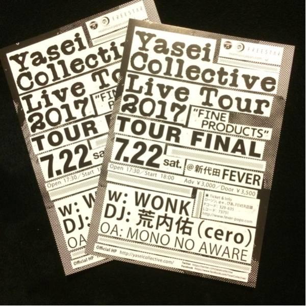コンサートチラシ★Yasei Collective 2枚セット