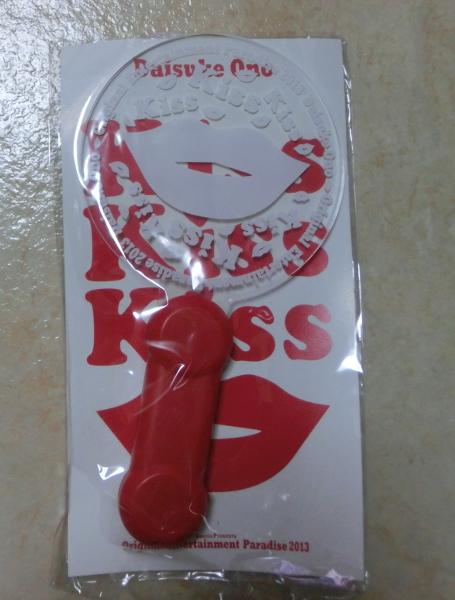 おれパラ2013 小野大輔 Kiss Kiss Light(ペンライト) Original Entertainment Paradise おれパラ 2013 ROCK ON!!!!★キスキスライト
