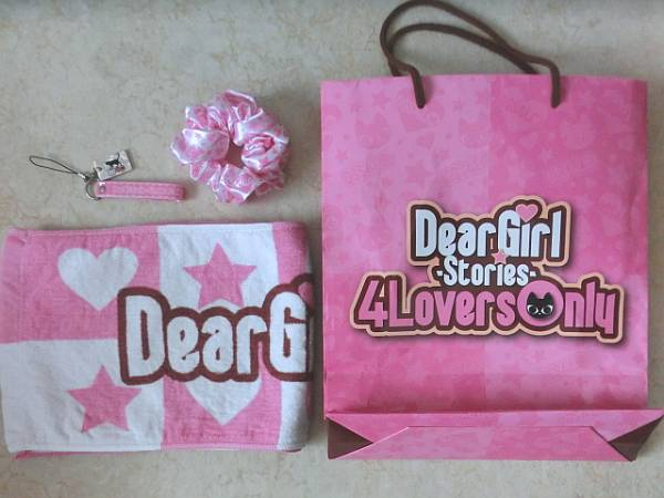 Dear Girl ~Stories~ 4Lovers Only グッズセット(マフラータオル、シュシュ、 携帯ストラップ、特製紙袋)★神谷浩史 小野大輔★DGS