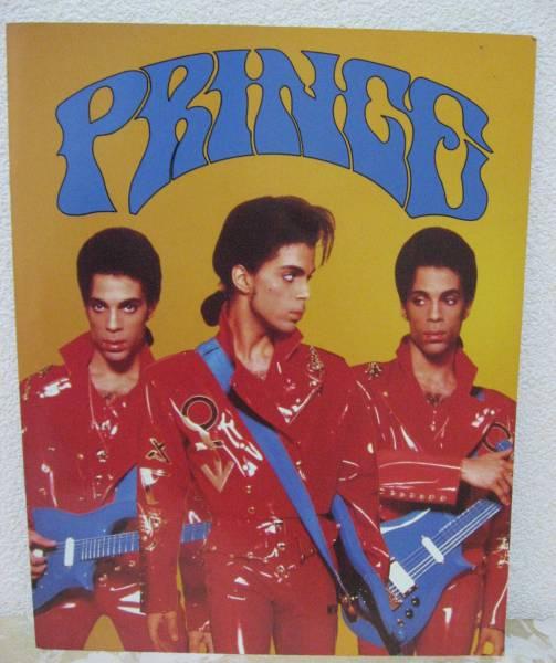 パンフレット・プリンス・1989年?・A170503