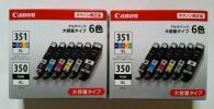 キャノン 6色マルチパック大容量タイプ BCI-351+35